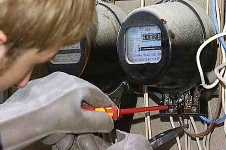 несколько Штрафи за вороство електро енергий они попытались